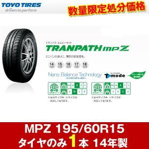 新品 夏タイヤ トランパス MPZ 195/60R15 14年製 1本のみ トーヨー TOYO|hotroadtirechains