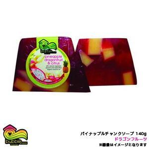 バブルシャックハワイ パイナップルチャンクソープ 140g ドラゴンフルーツ オーガニック 石鹸/BBL-NTS-PNDF|hotroadtirechains