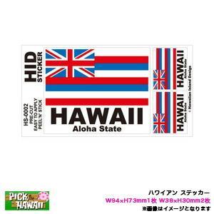 ハワイアン ステッカー DECAL700 ハワイ州旗 HAWAII 長方形 W94×H73mm1枚 W38×H30mm2枚 車 ハワイ USA アメリカ USDM/HID-HIS-002|hotroadtirechains