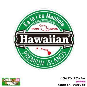 ハワイアン ステッカー Hawaiian ハワイアン φ93mm 車 ハワイ USA アメリカ USDM/HID-HIS-028|hotroadtirechains