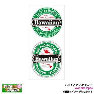 ハワイアン ステッカー Hawaiian & Hawaiian 楕円形 φ41mm 2pcs 車 ハワイ USA アメリカ USDM/HID-HIS-2829|hotroadtirechains