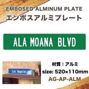 エンボス アルミプレート ALA MOANA BLVD 520mm×110mm インテリア雑貨 サーフィン USA アメリカ ハワイ/AG-AP-ALM|hotroadtirechains