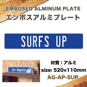 エンボス アルミプレート SURF UP 520mm×110mm インテリア雑貨 サーフィン USA アメリカ ハワイ/AG-AP-SUP|hotroadtirechains