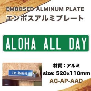 エンボス アルミプレート ALOHA ALL DAY 520mm×110mm インテリア雑貨 サーフィン USA アメリカ ハワイ/AG-AP-AAD|hotroadtirechains