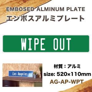 エンボス アルミプレート WIPE OUT 520mm×110mm インテリア雑貨 サーフィン USA アメリカ ハワイ/AG-AP-WPT|hotroadtirechains