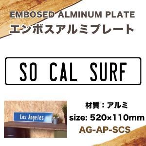 エンボス アルミプレート SO CAL SURF 520mm×110mm インテリア雑貨 サーフィン USA アメリカ ハワイ/AG-AP-SCS|hotroadtirechains