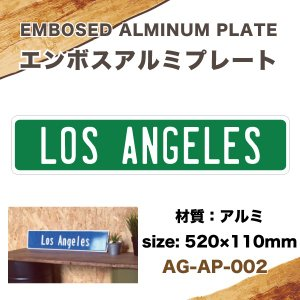 エンボス アルミプレート LOS ANGELS グリーン 520mm×110mm インテリア雑貨 サーフィン USA アメリカ ハワイ/AG-AP-002|hotroadtirechains