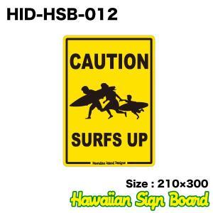 ハワイアン パーキング サインボード CAUTION SURFS UP 210×300mm インテリア雑貨 サーフィン ビーチハウス ビーチハウス/HID-HSB-012|hotroadtirechains