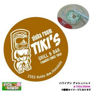 ハワイアン アッシュトレイ 灰皿 小銭入れ TIKI'S old-fashioned Ashtray レトロ φ100×26mm インテリア雑貨/HID-HOA-004 hotroadtirechains