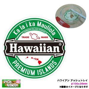 ハワイアン アッシュトレイ 灰皿 小銭入れ Hawaiian old-fashioned Ashtray レトロ φ100×26mm インテリア雑貨/HID-HOA-010 hotroadtirechains