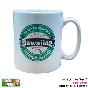 ハワイアン マグカップ Hawaiian ハワイアン φ80mm 日用雑貨 コップ/HID-HMC-002 hotroadtirechains