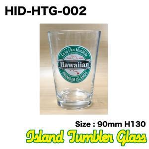 ハワイアン タンブラー グラス Hawaiian ハワイアン φ90×130mm 日用雑貨 コップ/HID-HTG-002 hotroadtirechains