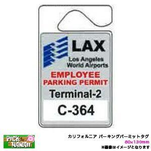 カリフォルニア パーキングパーミットタグ LAX PARKING PERMIT 80×130mm ロサンゼルス国際空港 車 USDM/HID-SPT-002|hotroadtirechains