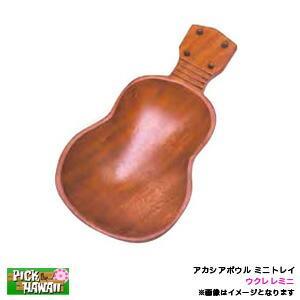 アカシアボウル ミニトレイ ウクレレミニ 皿 L18.5×W9×H2.5cm ハワイアン雑貨 ハワイお土産 アメリカ USA/BL-AT-UK hotroadtirechains