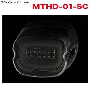 ハーレーダビッドソン LEDテールランプ スモーク/クローム バイク用テールライト Harley-Davidson ヴァレンティ/Valenti Moto MTHD-01-SC|hotroadtirechains
