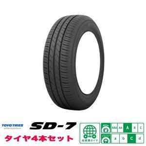 SD-7 乗用車用低燃費タイヤ 夏タイヤ 185/65R14 4本セット トーヨー / TOYO|hotroadtirechains