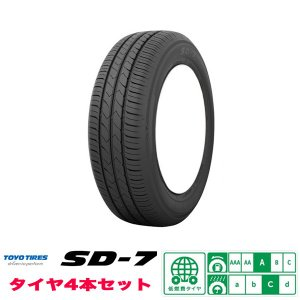 SD-7 乗用車用低燃費タイヤ 夏タイヤ 185/60R14 4本セット トーヨー / TOYO|hotroadtirechains