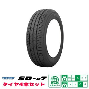 SD-k7 軽自動車 コンパクトカー用 夏タイヤ 165/65R13 4本セット トーヨー / TOYO|hotroadtirechains