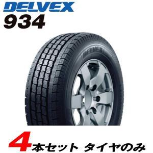 トラック用スタッドレスタイヤ 175/80R14 94N 4本セット 15〜16年製 トーヨータイヤ/TOYO デルベックス934|hotroadtirechains