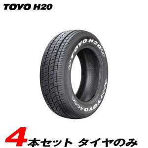 ラジアルタイヤ 215/65R16 109R 4本セット 15〜16年製 トーヨータイヤ/TOYO H20|hotroadtirechains