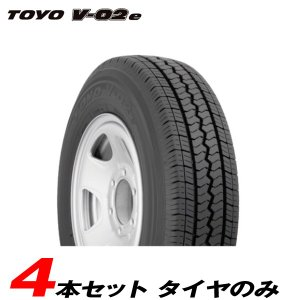 バン用タイヤ 175/80R14 99N 4本セット 15〜16年製 トーヨータイヤ/TOYO V-02E|hotroadtirechains