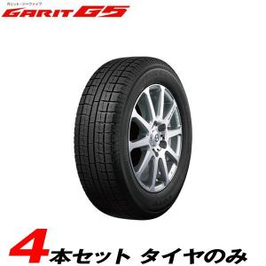 スタッドレスタイヤ 175/65R15 84Q 4本セット 15〜16年製 トーヨータイヤ/TOYO ガリットG5|hotroadtirechains