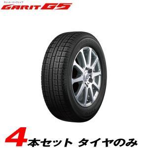 スタッドレスタイヤ 205/65R16 95Q 4本セット 15〜16年製 トーヨータイヤ/TOYO ガリットG5|hotroadtirechains