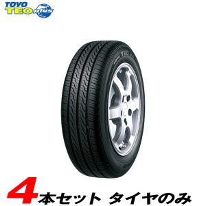 ラジアルタイヤ 205/65R15 94H 4本セット 15〜16年製 トーヨータイヤ/TOYO テオプラス|hotroadtirechains