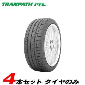 ラジアルタイヤ 215/55R17 94V 4本セット 15〜16年製 トーヨータイヤ/TOYO トランパスML hotroadtirechains
