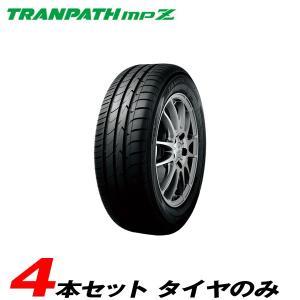 ラジアルタイヤ 195/65R14 89H 4本セット 15〜16年製 トーヨータイヤ/TOYO トランパスMPZ|hotroadtirechains