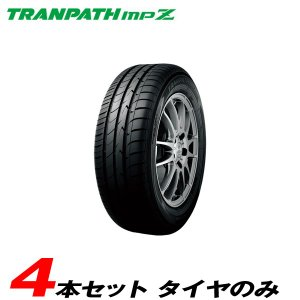 ラジアルタイヤ 215/65R15 96H 4本セット 15〜16年製 トーヨータイヤ/TOYO トランパスMPZ|hotroadtirechains