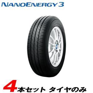 ラジアルタイヤ 205/65R15 94H 4本セット 15〜16年製 トーヨータイヤ/TOYO ナノエナジー3|hotroadtirechains