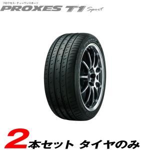 ラジアルタイヤ 275/35ZR18 95* 2本セット 15〜16年製 トーヨータイヤ/TOYO プロクセスT1スポーツ|hotroadtirechains