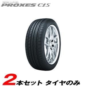 ラジアルタイヤ 225/60R16 98W 2本セット 15〜16年製 トーヨータイヤ/TOYO プロクセスC1S|hotroadtirechains