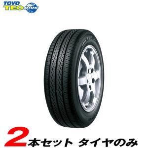 ラジアルタイヤ 145/80R13 75S 2本セット 15〜16年製 トーヨータイヤ/TOYO テオプラス|hotroadtirechains