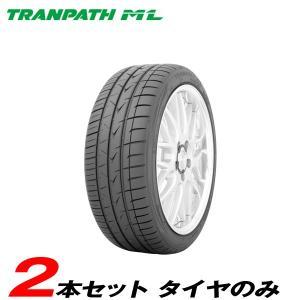 ラジアルタイヤ 215/55R17 94V 2本セット 15〜16年製 トーヨータイヤ/TOYO トランパスML hotroadtirechains