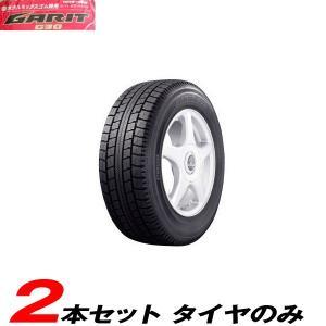 スタッドレスタイヤ 175/80R14 88Q 2本セット 15〜16年製 トーヨータイヤ/TOYO ガリットG30|hotroadtirechains