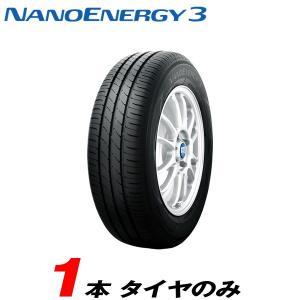 ラジアルタイヤ 195/65R14 89S 1本のみ 15〜16年製 トーヨータイヤ/TOYO ナノエナジー3|hotroadtirechains