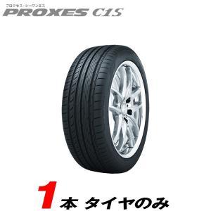 ラジアルタイヤ 205/55R16 94W 1本のみ 15〜16年製 トーヨータイヤ/TOYO プロクセスC1S|hotroadtirechains