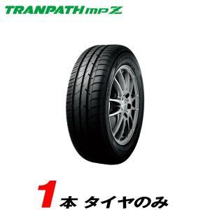 ラジアルタイヤ 205/55R16 94V 1本のみ 15〜16年製 トーヨータイヤ/TOYO トランパスMPZ|hotroadtirechains