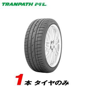ラジアルタイヤ 205/55R17 95V 1本のみ 15〜16年製 トーヨータイヤ/TOYO トランパスML|hotroadtirechains