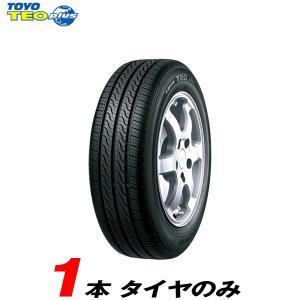 ラジアルタイヤ 145/80R13 75S 1本のみ 15〜16年製 トーヨータイヤ/TOYO テオプラス|hotroadtirechains