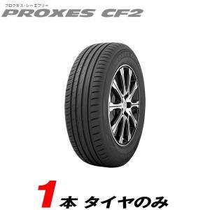 ラジアルタイヤ 205/55R16 94V 1本のみ 15〜16年製 トーヨータイヤ/TOYO プロクセスCF2|hotroadtirechains