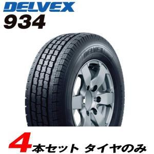 トラック用スタッドレスタイヤ 145/80R13 82N 4本セット 15〜16年製 トーヨータイヤ/TOYO デルベックス934|hotroadtirechains