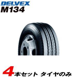 代引き 時間指定不可 小型トラック用タイヤ チューブレス 225/75R16 118L 4本セット 15〜16年製 トーヨー/TOYO デルベックスM134|hotroadtirechains