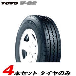 バン用タイヤ 195/80R15 103L 4本セット 15〜16年製 トーヨータイヤ/TOYO V-02|hotroadtirechains