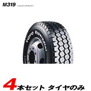 小型トラック用タイヤ チューブレス 205/65R16 109L 4本セット 15〜16年製 トーヨータイヤ/TOYO M319 hotroadtirechains