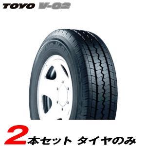 バン用タイヤ 195/80R15 107L 2本セット 15〜16年製 トーヨータイヤ/TOYO V-02|hotroadtirechains