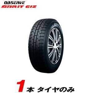 スタッドレスタイヤ 215/60R16 95Q 1本のみ 15〜16年製 トーヨータイヤ/TOYO オブザーブ ガリットギズ GIZ|hotroadtirechains