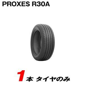 ラジアルタイヤ 215/55R17 94V 1本のみ 15〜16年製 トーヨータイヤ/TOYO プロクセスR30A hotroadtirechains